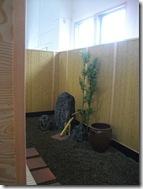 Japan room1