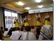 ShimaneNovember2007-2