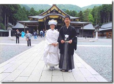 svadba Shinto
