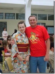 KimonoShapkinaShaitarov