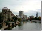 Мемориал в Хиросиме. Фото с сайта Википедия