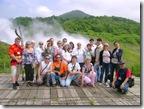 На вулкане-2