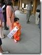 Девочка в синтоиском храме
