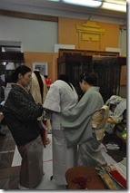 Bien Kimono
