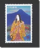 Рис. 4. Портрет  Мурасаки Сикибу на почтовой марке