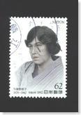 Рис. 5. Ёсано Акико на почтовой миниатюре 1992 года