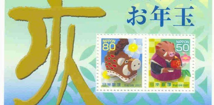 Японские новогодние открытки. Окончание.