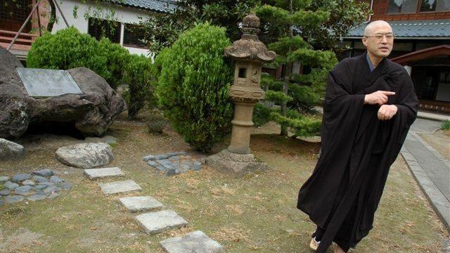 Фотовыставка «Японский маршрут дружбы»