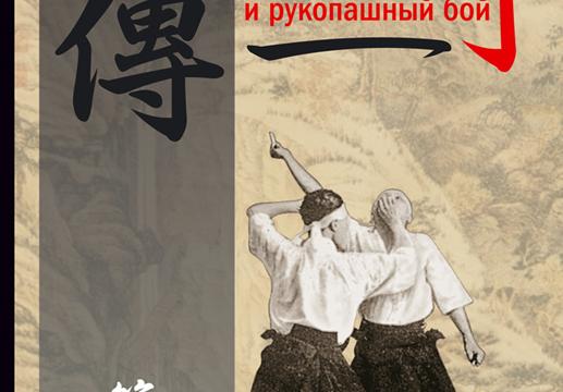 «Хидэн», 6-й и 7-й выпуски сборника