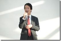 Ito san