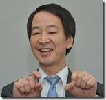 Ito-san