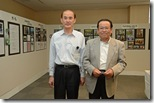 Direktor Library Toizumi-san son