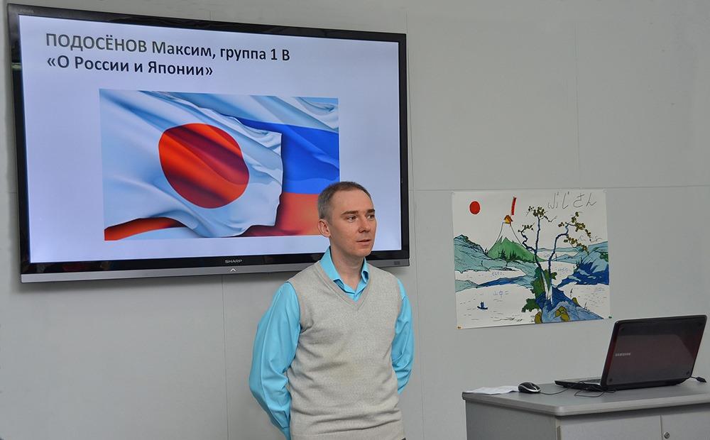 Подосёнов Максим-И