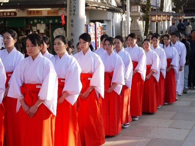 Red hakama