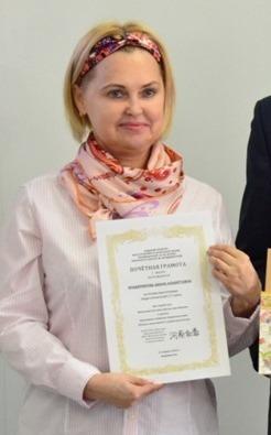 VLADIMIROVA