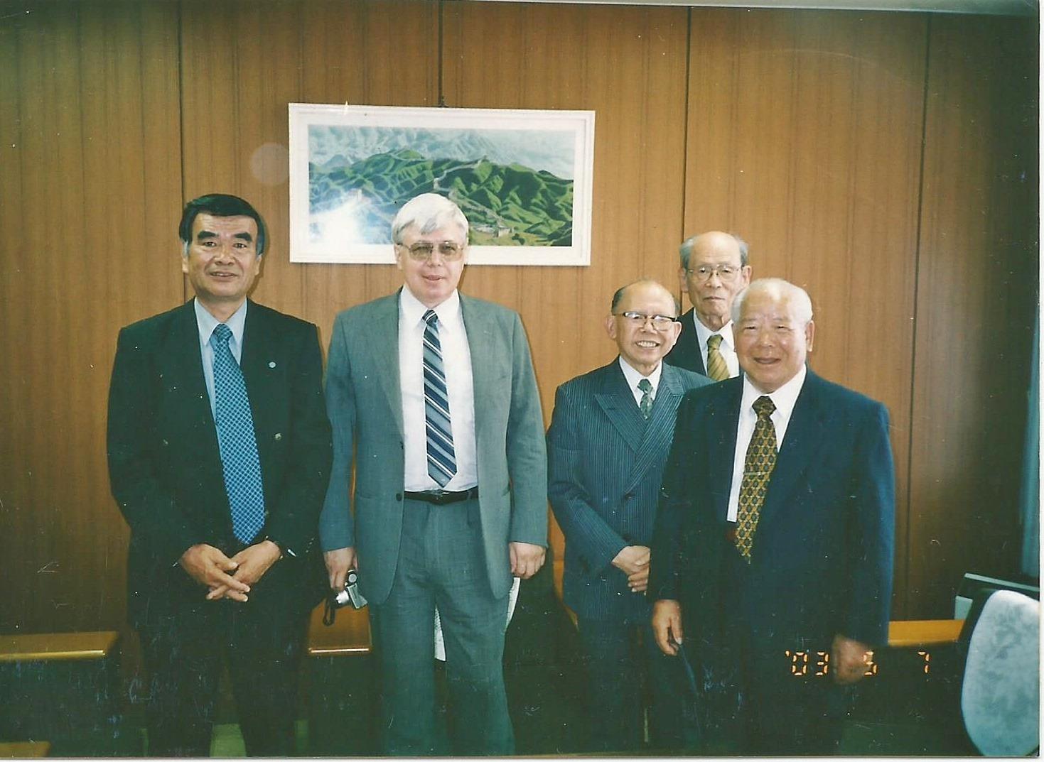 С друзьями из Общества Япония-Россия (2003)