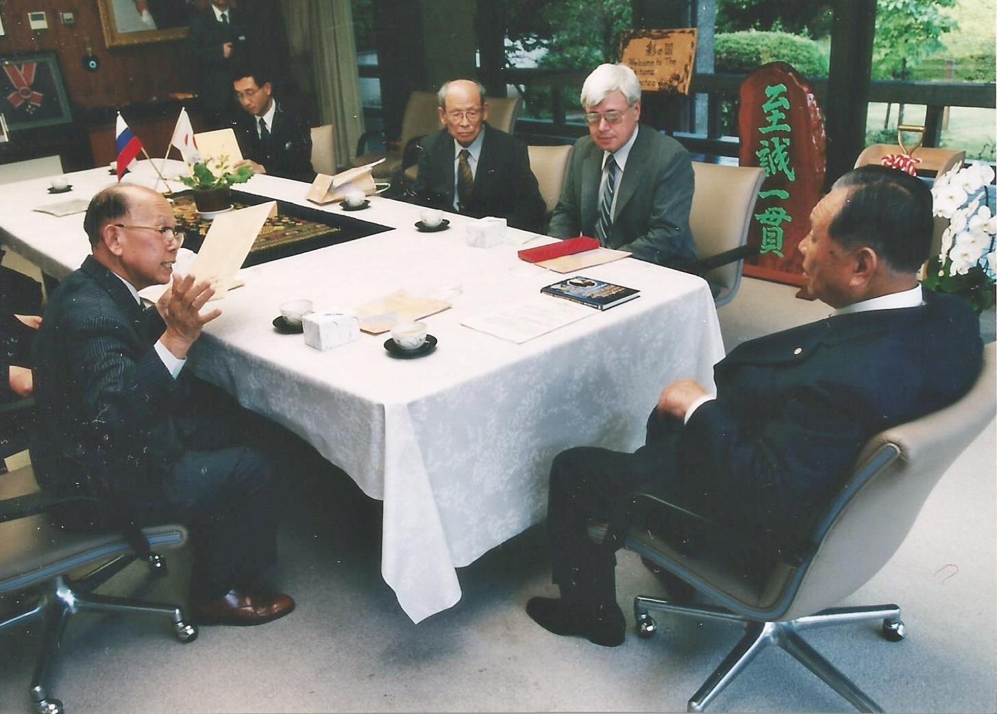 Япония 2003 1