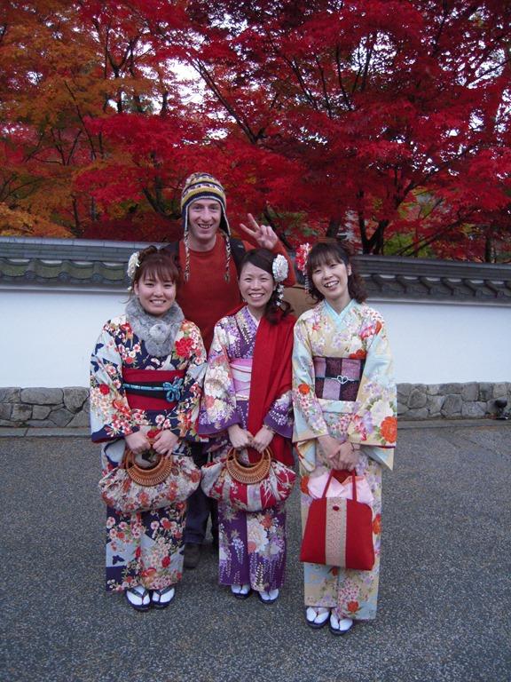 Киото, осень 2010