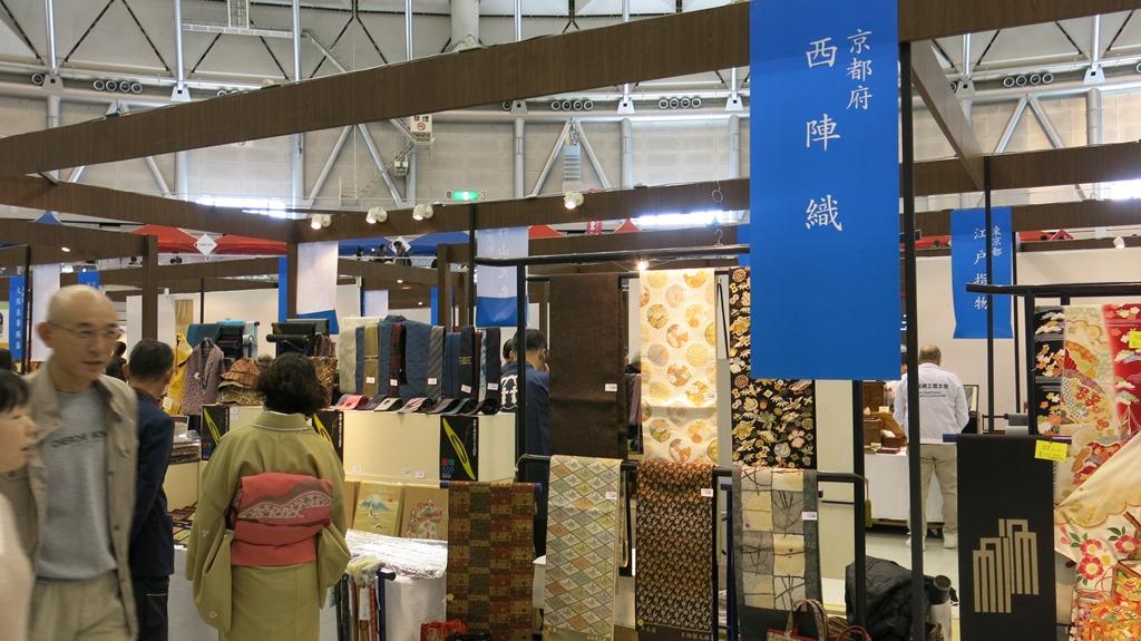 Текстиль Киото