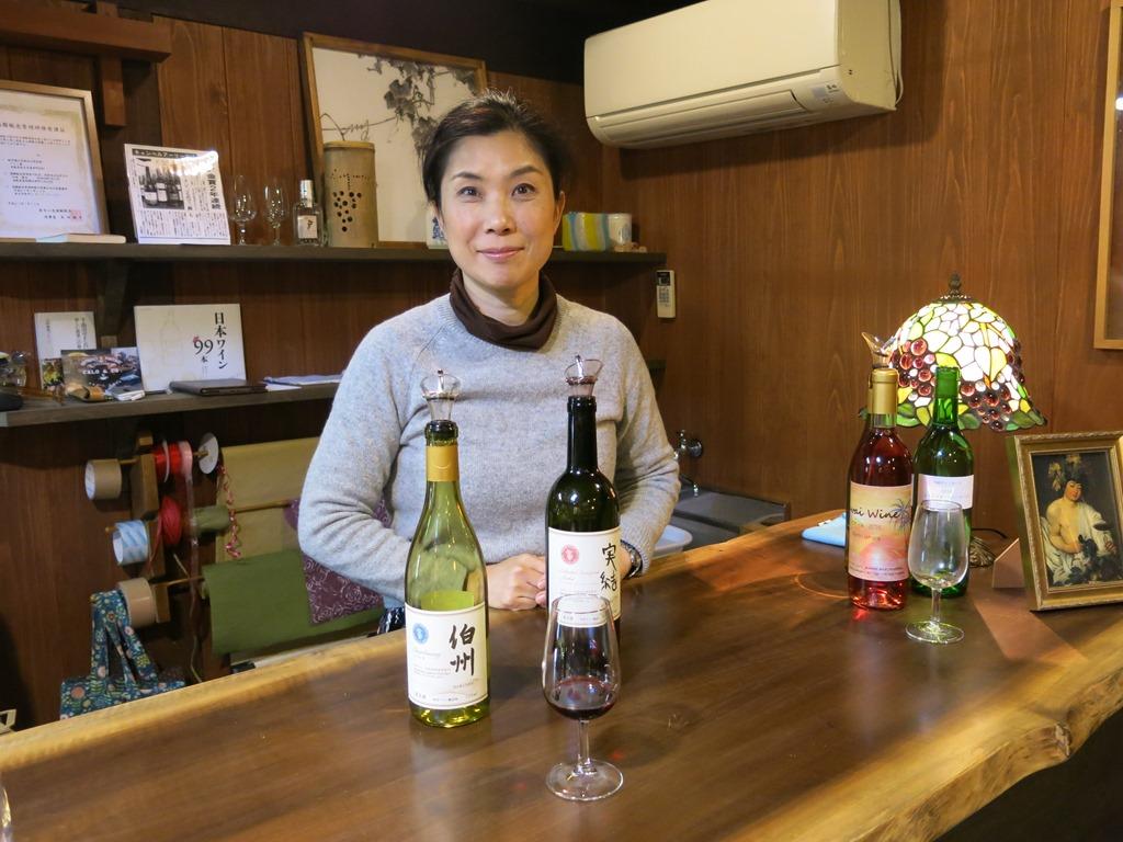 Kurayosi Wine