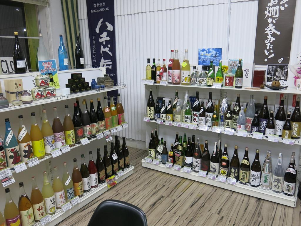 Titul Sake Shop