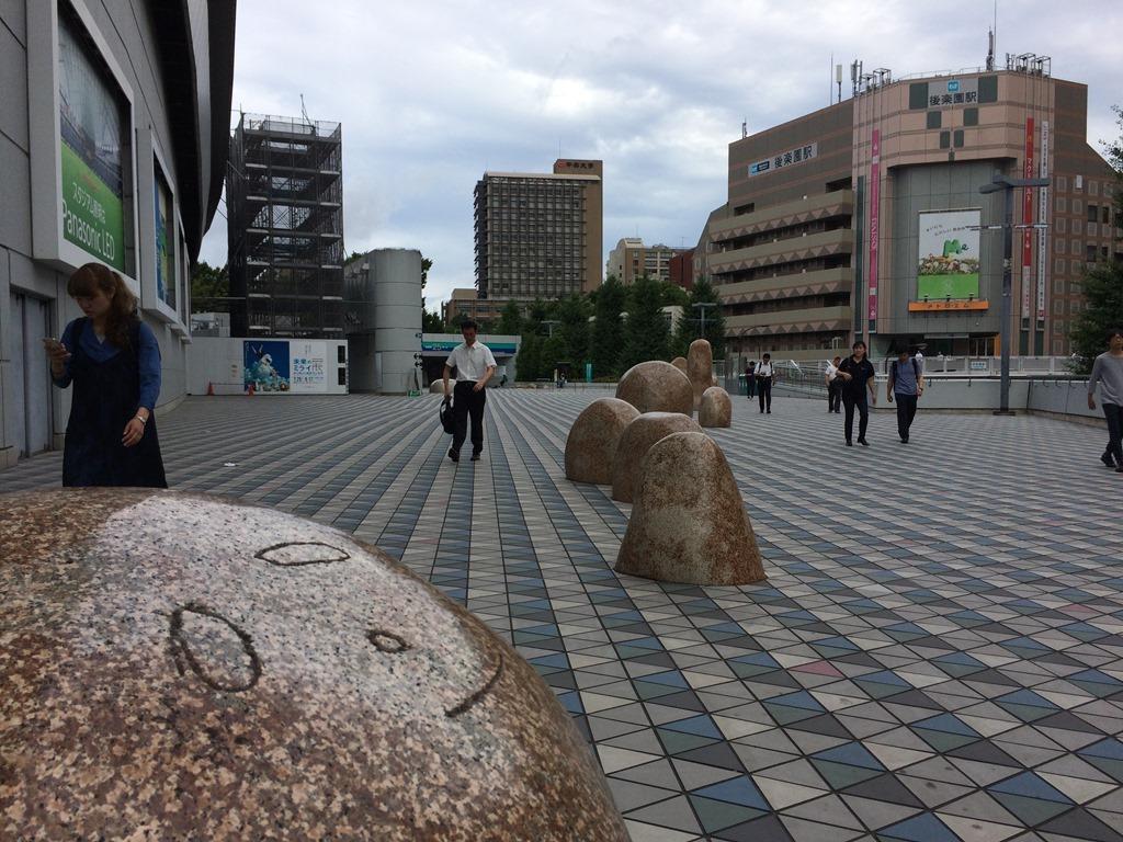 Токио Доум